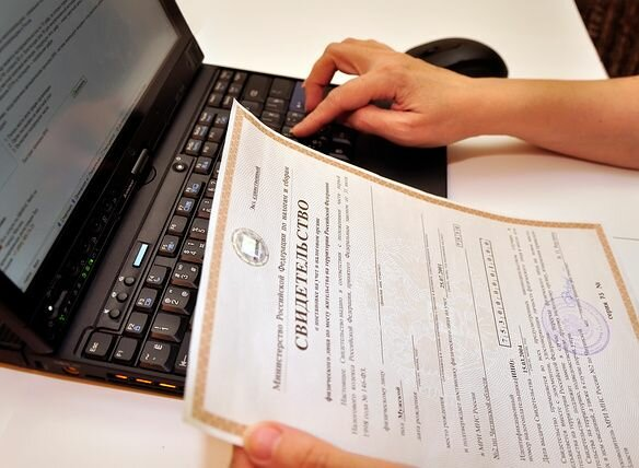 узнай свою задолженность по налогам по инн: